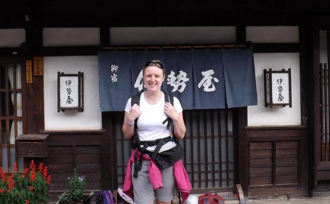 Outside a minshuku