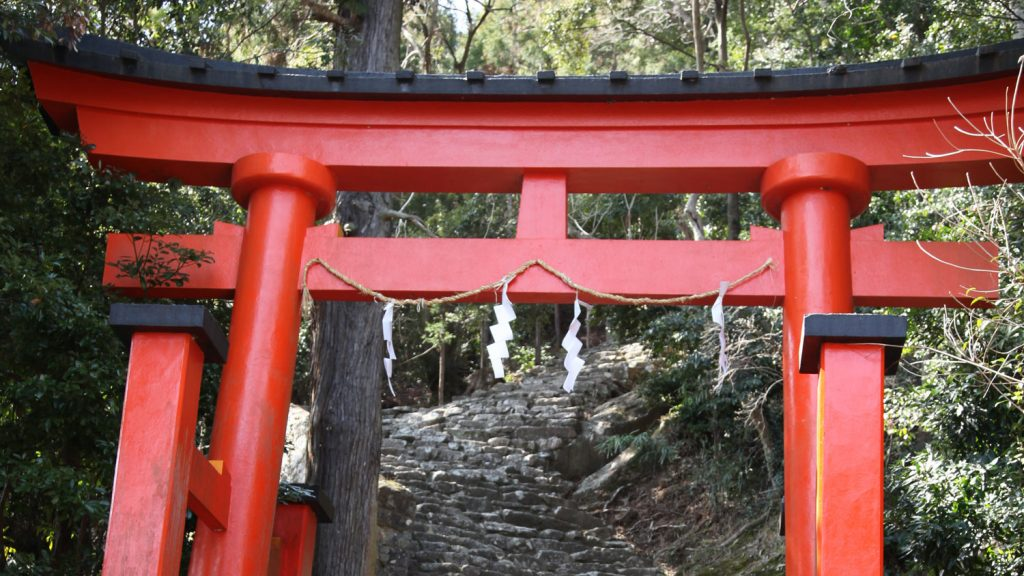 A shrine entrance along the Kumano Kodo