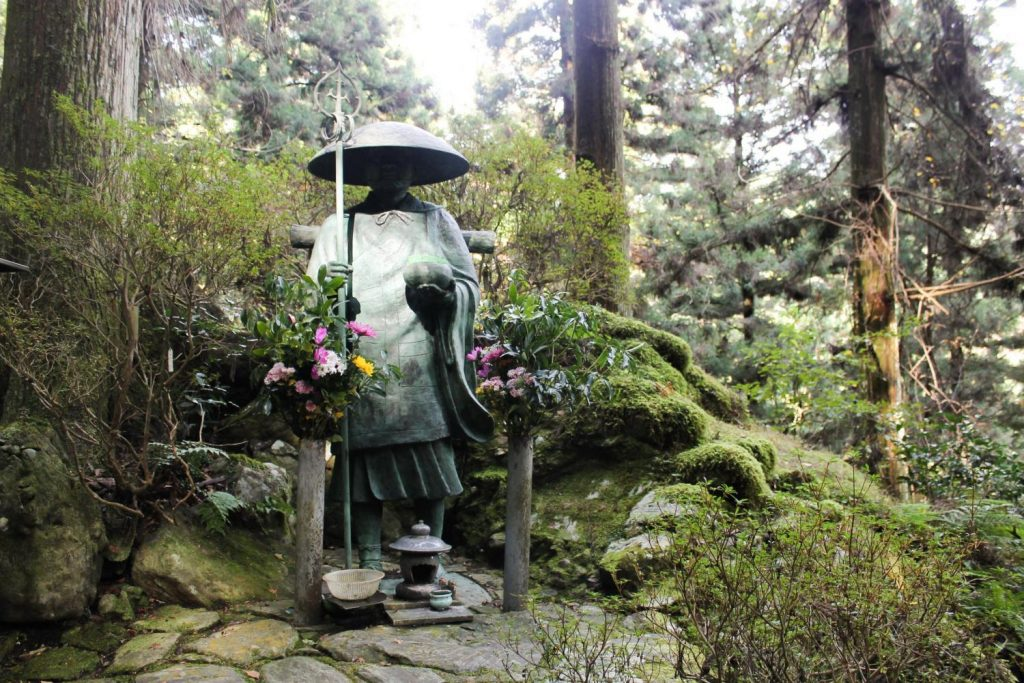 The Shikoku Pilgrimage Trail takes the walker through rural landscapes on the island of Shikoku.