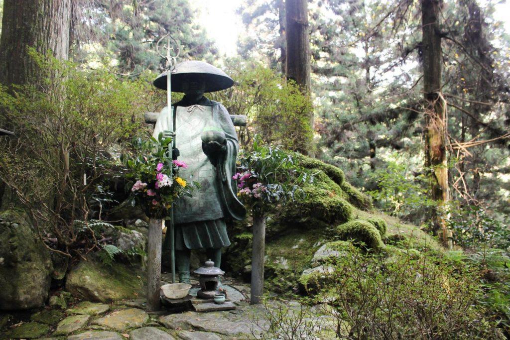 The Shikoku Pilgrimage Trail takes the walker through rural landscapes on the island of Shikoku.
