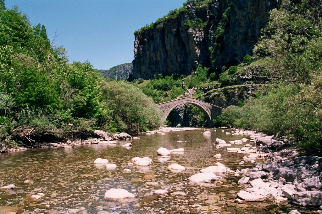 Misios Bridge in the untouched Zagori region.