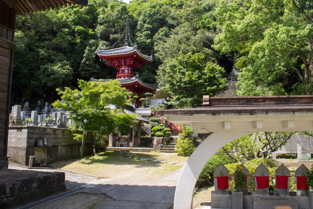 There are 88 temples along the Shikoku Pilgrimage Trail.