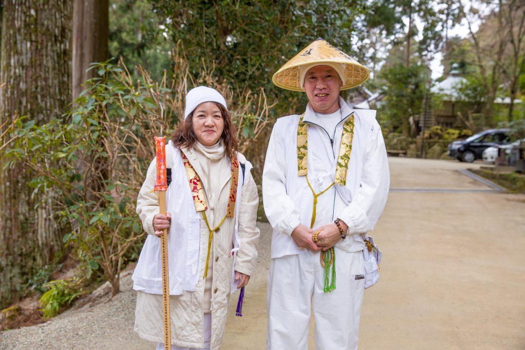 Shikoku trail pilgrims